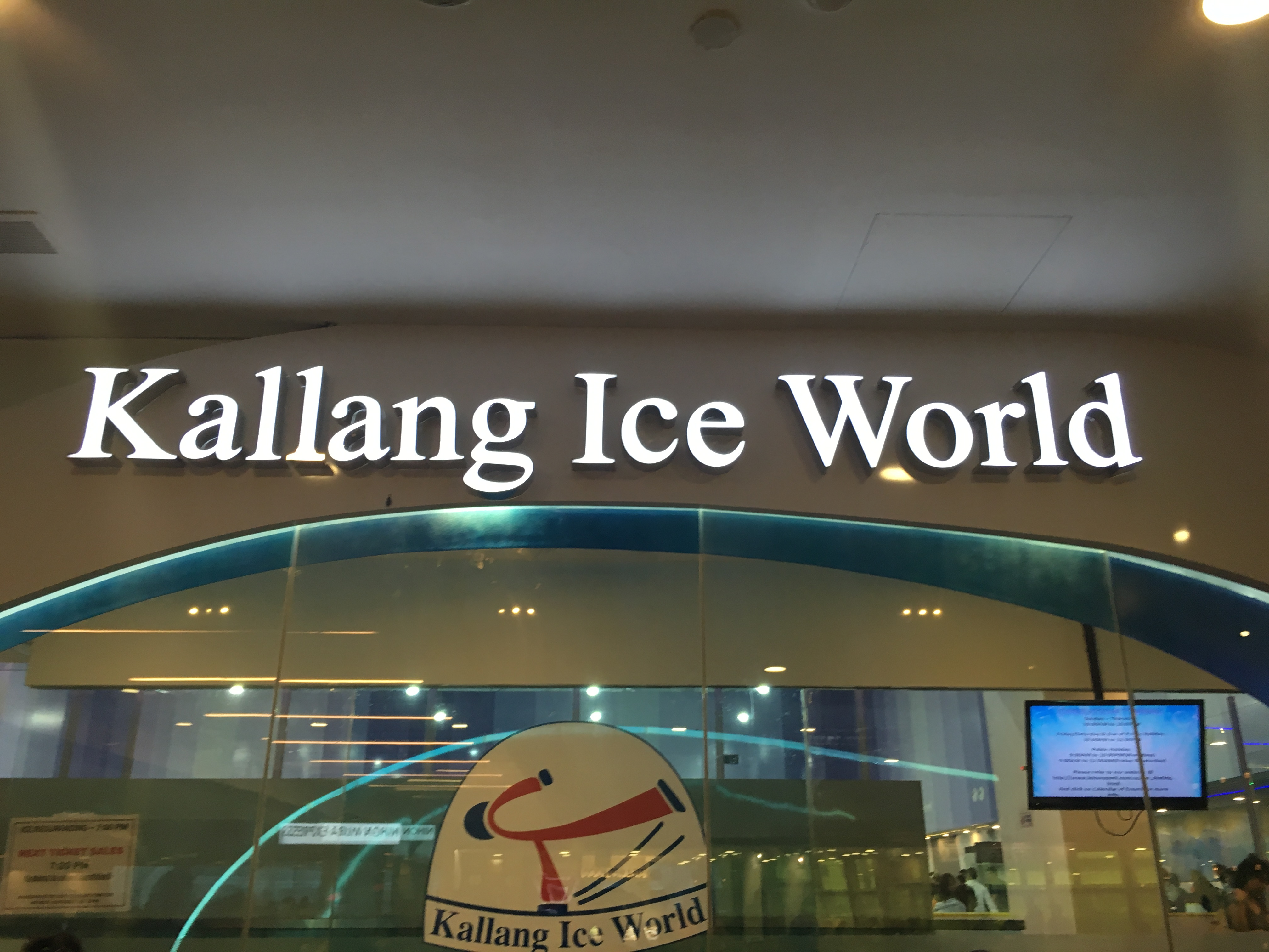 Kallang Ice World
