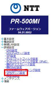 PR-500MI subtitle