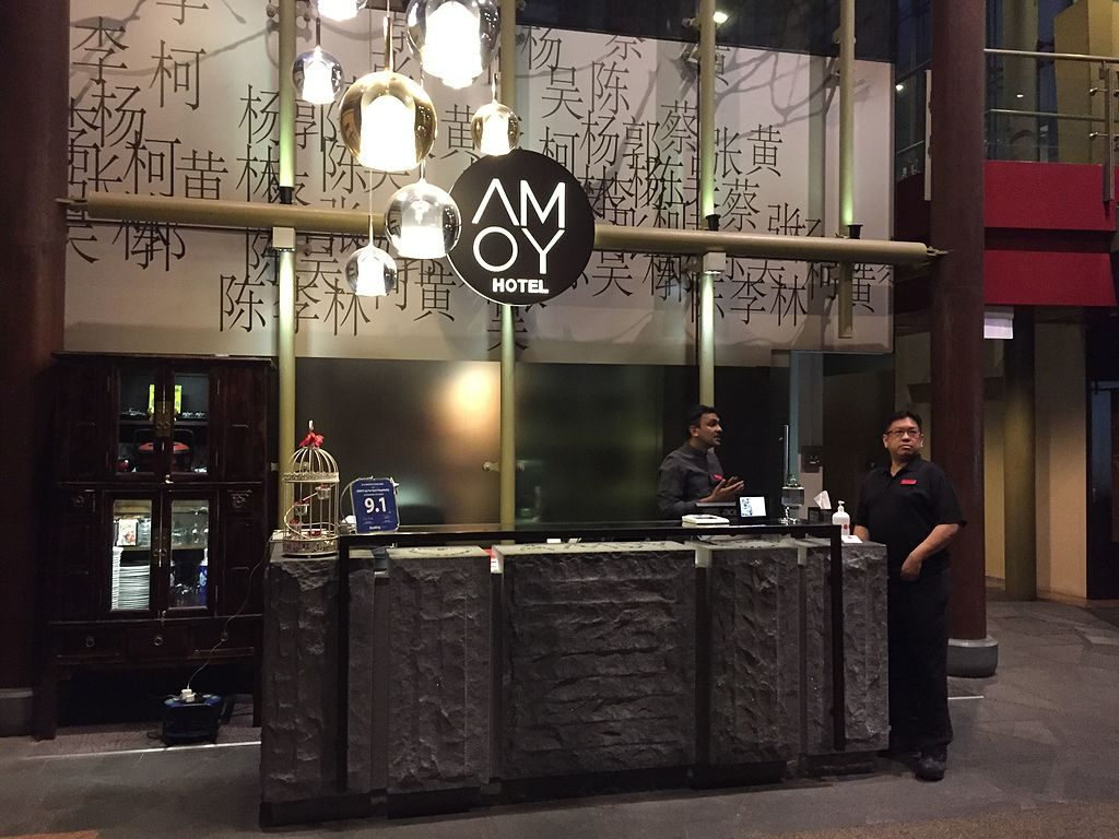 AMOY by Far East Hospitality